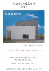 yosida2-206x300