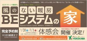 横川組0131