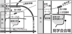 北屋建設 構造見学会地図