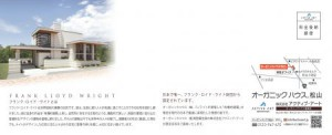 CD2-450x183